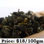 Jasmine-oolong-Price