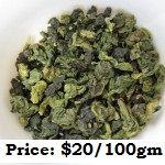 Tieguanyin-Price
