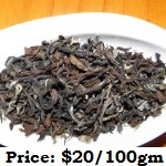 Darjeeling-Tea Price