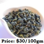 Shan-Lin-Xi-Oolong-price